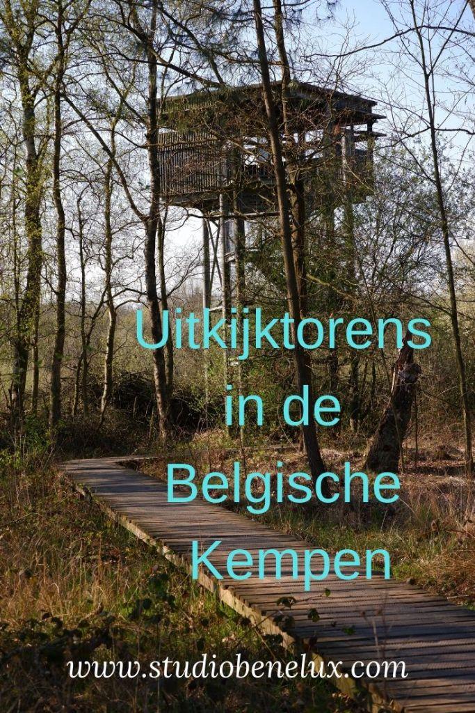 wandelen wandeling uitkijktoren België Benelux natuurwandeling
